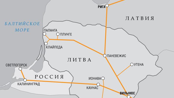 """Литва проиграла в суде спор с """"Газпромом"""" на 1,4 млрд евро"""
