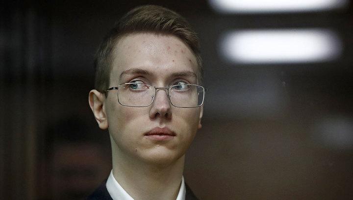 Суд дал условный срок студенту МАИ, толкнувшему росвардейца