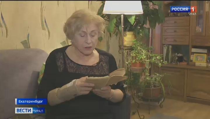 Письма уральских фронтовиков: Германия капитулировала. Мы обнимались и ликовали