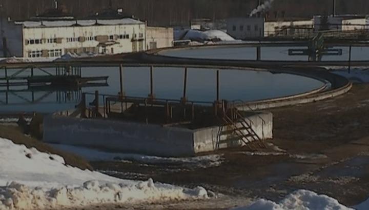 Кострома получит средства на строительство очистных сооружений