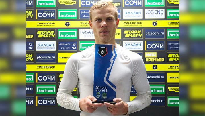 Премьер-лига назвала Александра Кокорина лучшим футболистом марта