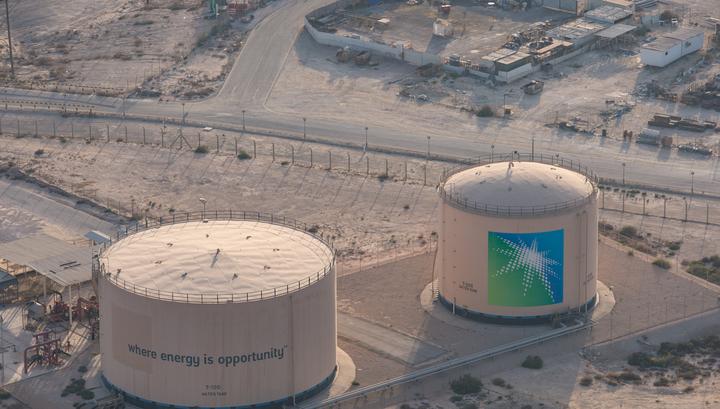 Страны G20 создадут комитет для стабилизации нефтерынка
