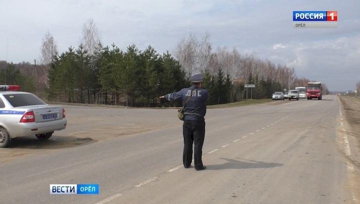 На всех въездах в Орловскую область появятся посты контроля