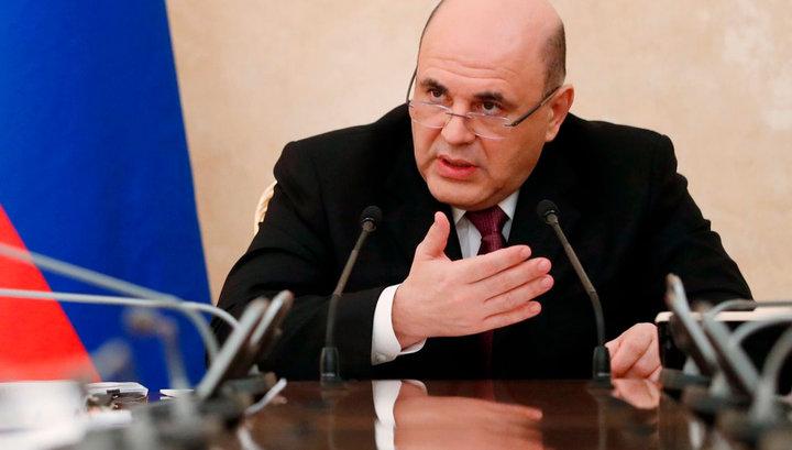 Мишустин: теперь для внеплановых проверок МСП понадобится разрешение прокуратуры