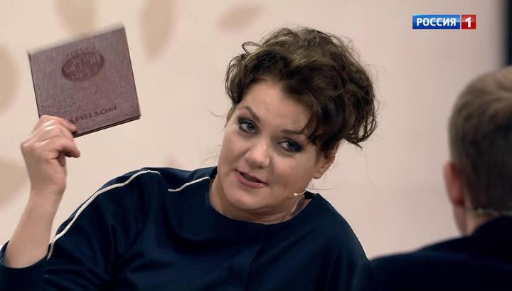 Врачи пугали Анну Уколову тем, что после аварии муж ее не узнает