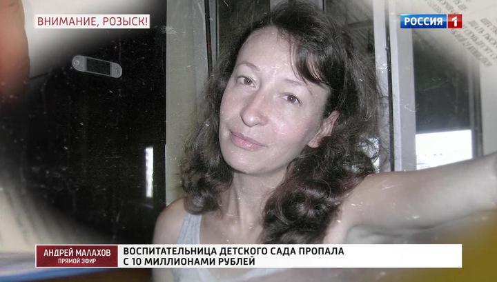 Педагог и примерная мать исчезла из семьи, набрав миллионные долги