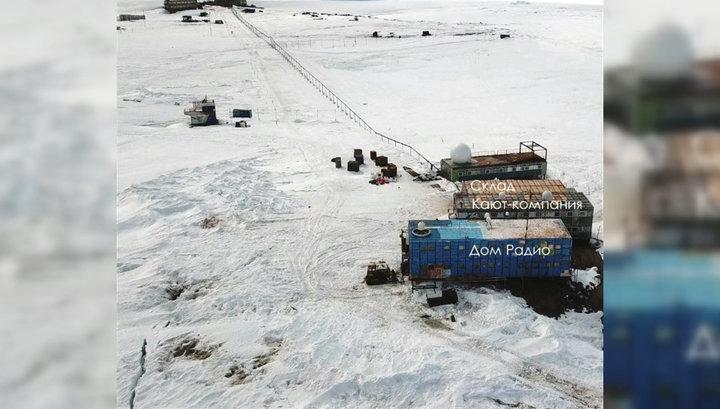"""На антарктической станции """"Мирный"""" произошел пожар"""