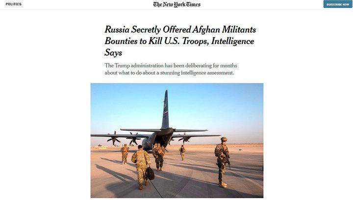 """В Вашингтоне назвали """"неаккуратной"""" публикацию NYT о России и талибах"""
