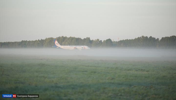 Несколько самолетов не смогли приземлиться в Томске из-за сильного тумана