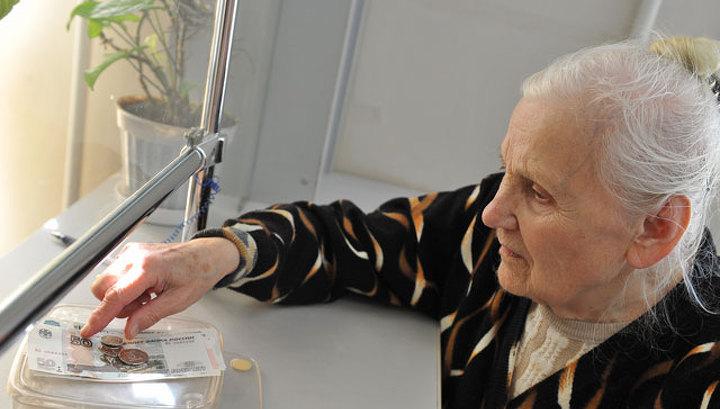 Минтруд предлагает с 1 апреля проиндексировать пенсии