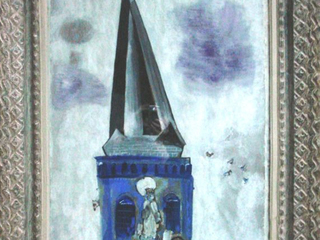 М.Шагал.  Колокольня Шабон Сюр Лак. 1926. Бум., гуашь
