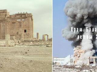 """Кадр из документального фильма Сирия. """"Здесь был рай"""". Храм Бэла (Пальмира)"""