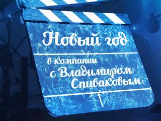 Автор: Вадим Шульц