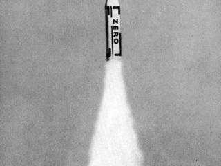 Хайнц Мак. Иллюстрация из журнала группы «Zero». 1961