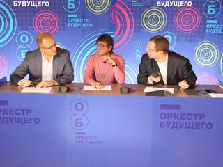 Оркестр будущего. Юрий Башмет. Фото Вадима Шульца