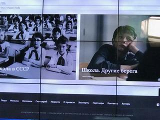 """Запуск интернет-портала """"Чапаев"""". Пресс-конференция в ТАСС"""