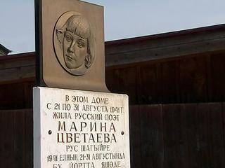 прививки, советы культура письма из провинции смотреть великий устюг скачала вацап