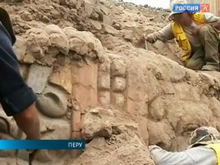 В Перу обнаружили наследие первой цивилизации Южной Америки