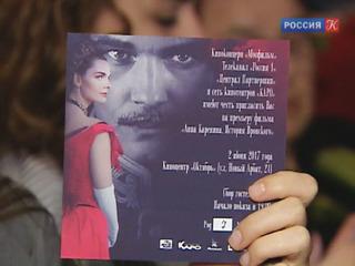 """На премьере фильма """"Анна Каренина. История Вронского"""" в кинозале не было свободных мест"""