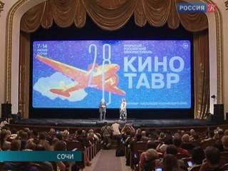 Новости башкортостана на башкирском языке видео