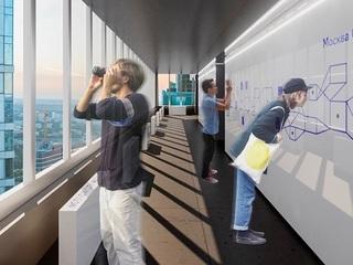 В «Москве-Сити» откроется музей с панорамным видом на город