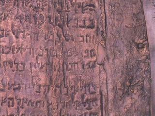 Ключ К Разгадке Древних Сокровищ Сериал Скачать Торрент - фото 6