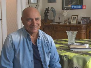 Азарий Плисецкий принимает поздравления с юбилеем
