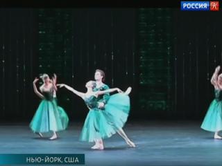 """Три лучшие труппы мира – в одном балете. В Нью-Йорке празднуют юбилей спектакля """"Драгоценности"""" Баланчина"""