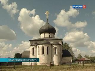 Реставрацию Георгиевского собора в Юрьеве-Польском обсуждают эксперты