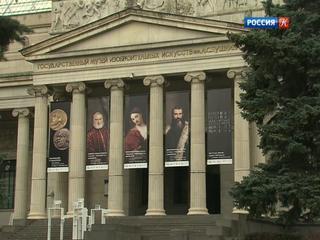 Сотрудница Пушкинского музея выяснила, почто картину «Венера равным образом Адонис» написал Тициан