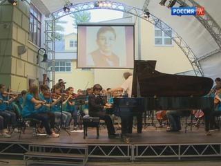 Занятия Летней школы в Гнесинке завершились масштабным гала-концертом