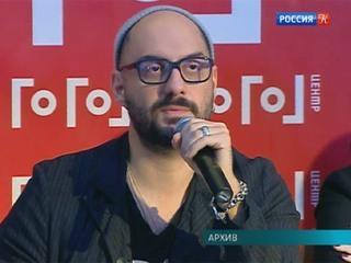 """Худрук """"Гоголь-центра"""" Кирилл Серебренников задержан по подозрению в организации мошенничества"""