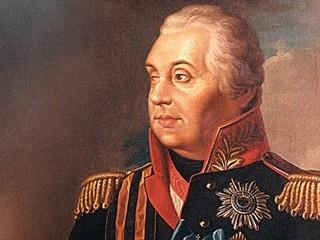 Великий полководец Михаил Кутузов – в раритетных изданиях и документах Президентской библиотеки