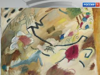 Московская публика завтра увидит «Импровизацию с лошадьми» Кандинского