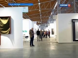 Открывается Венская ярмарка современного искусства
