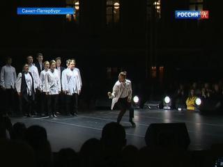 """На открытии студии танца Дианы Вишнёвой показали фрагмент балета """"Нуреев"""" Серебренникова"""