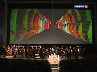 В Большом театре представляют премьеру театрализованного концерта для детей