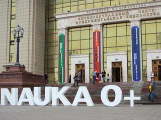Нобелевский лауреат по физике Кип Торн прочтет лекцию на фестивале NAUKA 0+ в Москве