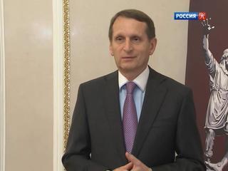 Сергей Нарышкин призвал соблюдать такт в обсуждении ученой степени Мединского
