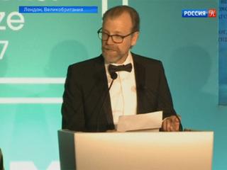 Американский писатель Джордж Сондерс удостоен Букеровской премии за роман «Линкольн в бардо»