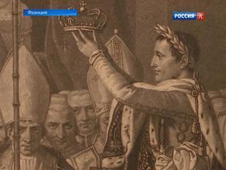 Золотой лавровый лист с короны Наполеона ушел с молотка за 625 тысяч евро