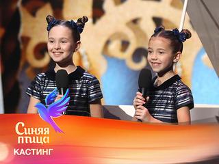 Алиса и Арина Липник