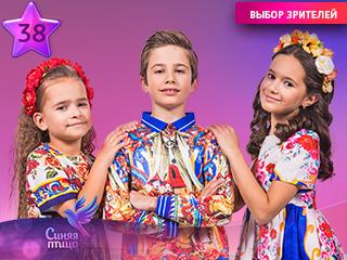 Андрей Сингх, Милана Куликова и София Сингх