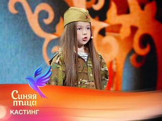 Софья Зацепина