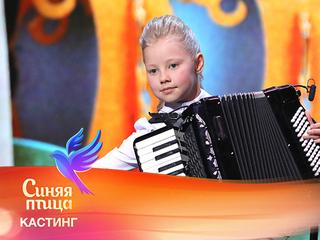 Эвелина Раджапова