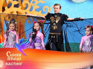 Алиса Шилина, Диана Хорева, Яна Рубашкина