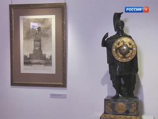 В Государственном музее Пушкина открылась выставка «Страна героев и богов...»