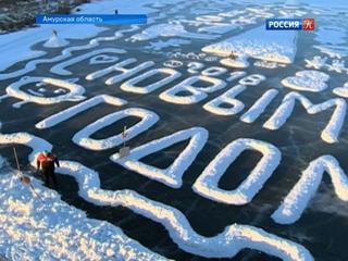 Одинокий пенсионер из села Марково рисует на замёрзшем озере новогодние открытки