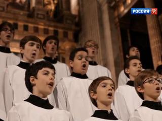 В Москве выступил хор мальчиков испанского королевского монастыря Эскориал