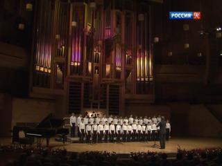Хор мальчиков испанского королевского монастыря Эскориал выступил в Москве